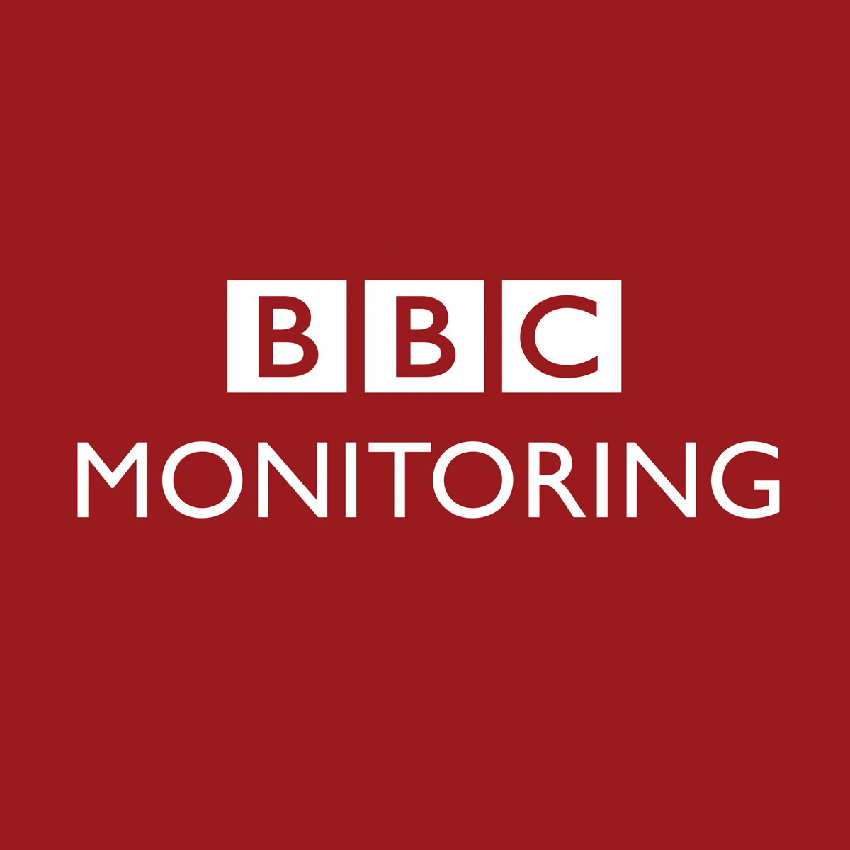 Британская Би-би-си службы мониторинга за пределами страны
