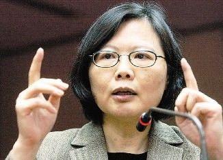 Лидер Тайваня Цай Инвэнь