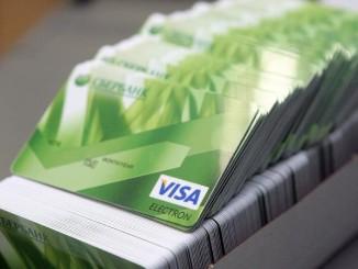 В прошлом году, только 10% заемщиков смогли получить кредит