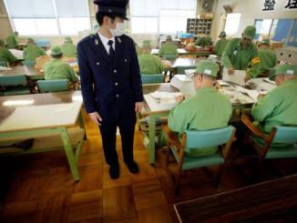 В Японии иностранные заключенные в Нагое поддержали голодовку