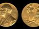 Международная нобелевская премия