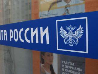 Почему почта России отказалась от электромобилей?