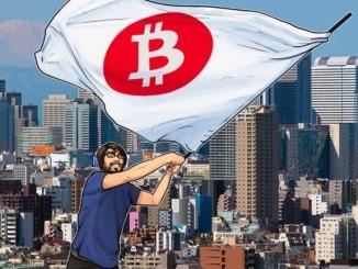 Биткоин: прогноз для Японии